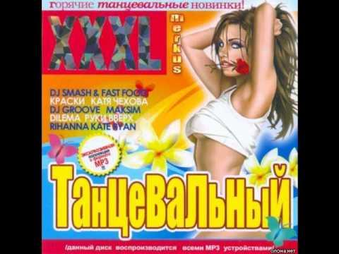 DJ Zaikin - Moskva Soset !