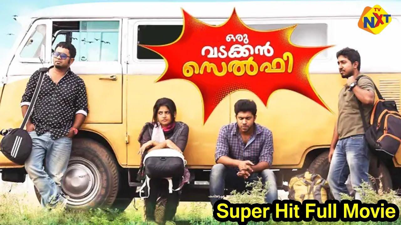Oru Vadakkan Selfie - ഒരു വടക്കൻ സെൽഫി Malayalam Full Movie || Nivin Pauly, Manjima Mohan || TVNXT