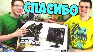 AOC Gaming G2460PG - Наш новый монитор СПАСИБО!!! - Отец и Сын