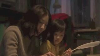 愛菜ちゃんの演技にたまらなく泣いてしまった.