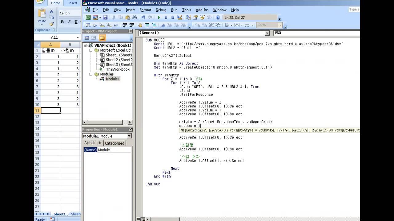 ExcelVBA - WebCrawling 7 Knights data using WinHTTP