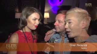 Elite News - Видеорепортаж с презентации клипа Олега Яковлева