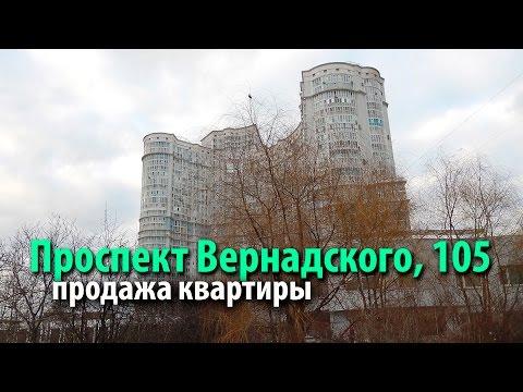 новостройки на проспекте вернадского в москве