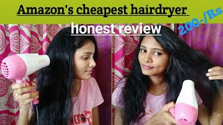Amazon cheapest hairdryer review //200-/Rs only// hair dryer review తెలుగు లో
