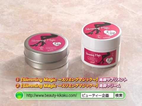 ビューティー企画美脚サプリ&クリームBeautiful leg Suplee & Massage Cream