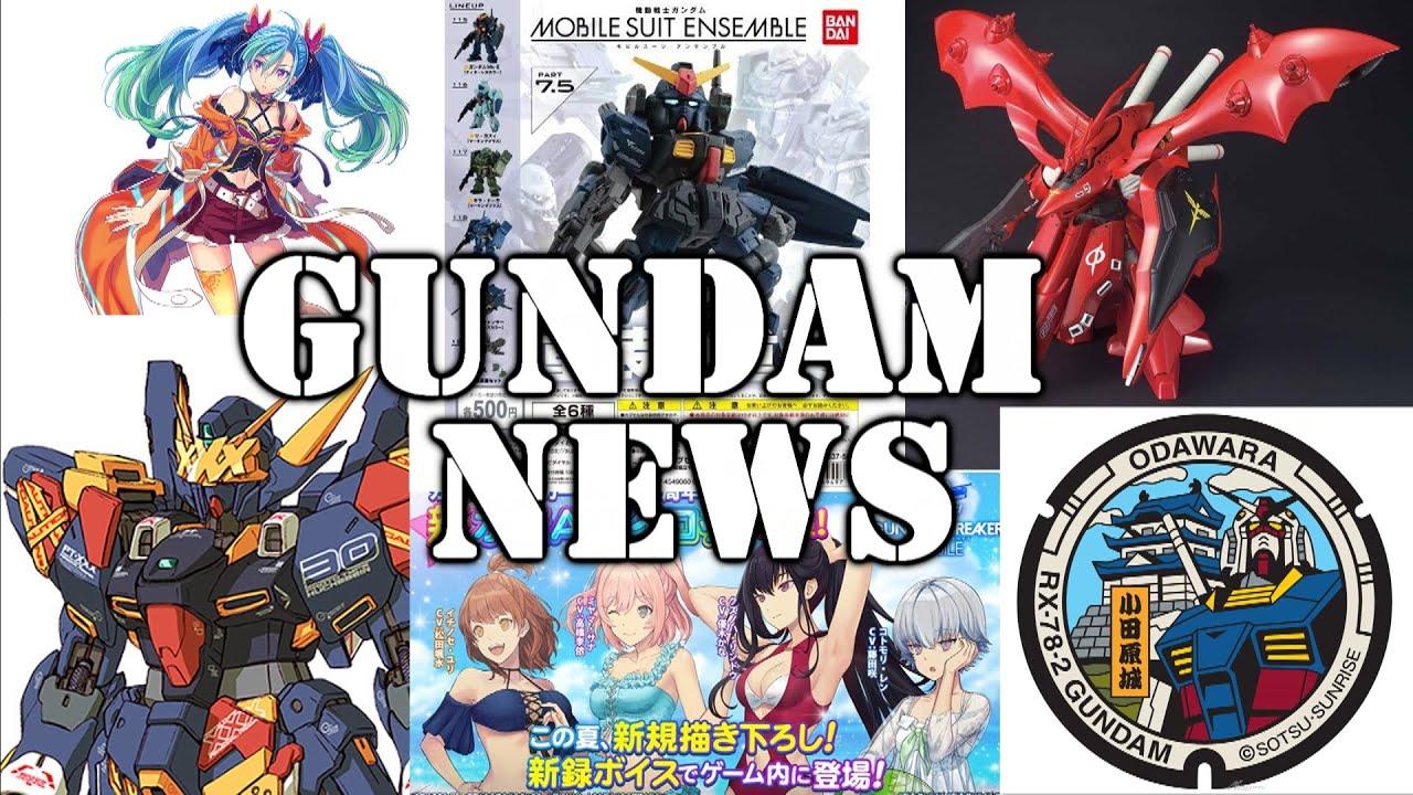 SRW 30 New Info, Gundam MANHOLES, The 4 Godly Gunpla, HGUC Nightingale and More [Gundam News]