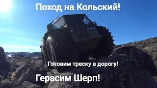 Рыбалка на Кольском! Fishing in Russia! Собираем треску в дорогу :)(Обязательно подписывайтесь на канал