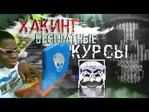X@KHУTЬ сайт через исходный код РЕАЛЬНО