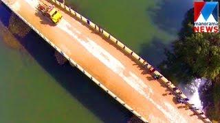 Wayanad Kabani Bridge inaguration delayed | Manorama News