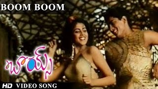 Boys Movie | Boom Boom Video Song | Siddarth, Bharath, Genelia