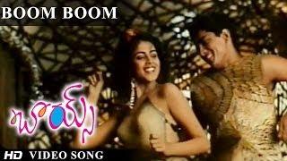 Boys Movie | Boom Boom Video Song | Siddarth, Bharath, Genelia