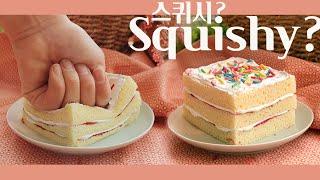 스퀴시? 쫀쫀한 가짜 케이크 모형 만들기 l 리얼한 디…
