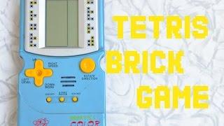 Тетрис | Brick game