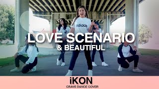 iKON 아이콘 Love Scenario Beautiful Dance Cover