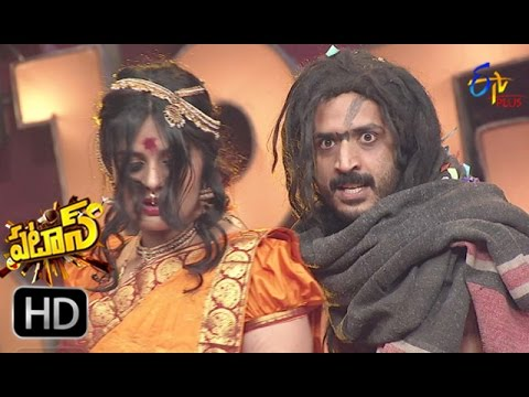 Patas | 15th March 2017  |  400th Special Episode | ETV Plus