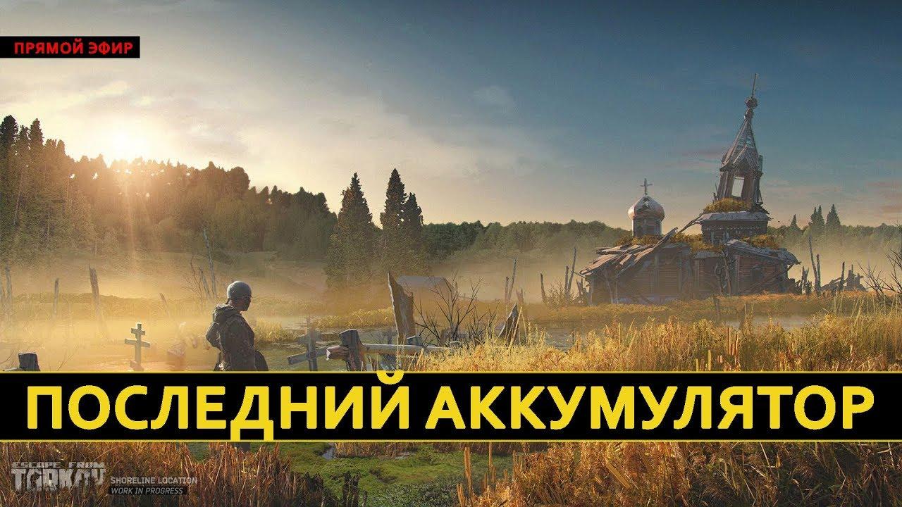 Город Усть-Кут.Езда по городу от Лены до Речников.Октябрь 2015 .