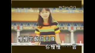 Timi Zhuo 卓依婷 - 芬芳 Fen Fang