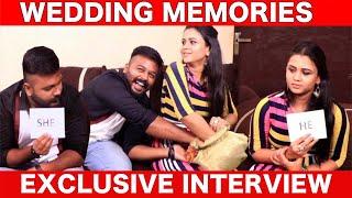நான் திருட்டு தனமா Hussian Phone-ah Check பண்ணுவேன்- VJ Manimegalai And Hussian Wedding Memories EP1