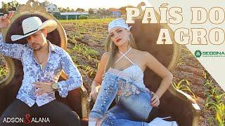 ➽ADSON & ALANA - CONTATO PARA SHOWS E PUBLICIDADES ➽ (44)99155-2938 Vivo/Whats Rádios e DJ's (pedidos de carimbos) (44)9 9164-6023 Whats ...