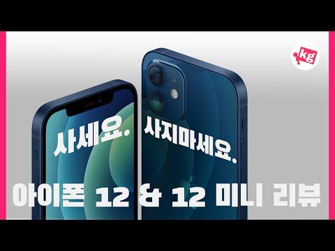 아이폰 13