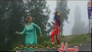 pashto bast song paka yarana kawo upload by fahim afridi and bakteyar afridi.flv