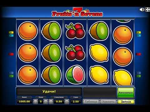Игровой автомат FRUITS AND SEVENS играть бесплатно и без регистрации онлайн