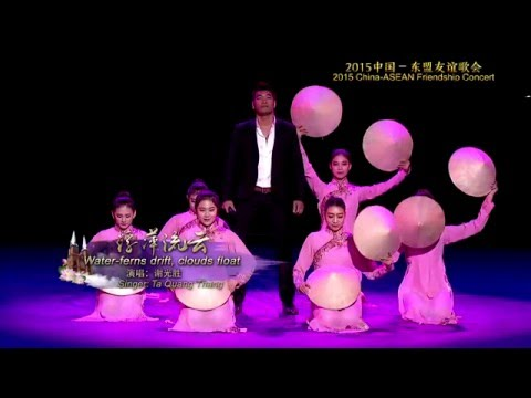 Tạ Quang Thắng - Bèo Dạt Mây Trôi (Live in Beijing - Our Region Our Song Concert 12.2015)
