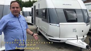 Дом на колесах Hobby De Luxe Edition 490 KMF