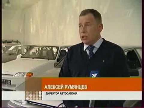 Государственная программа утилизации автомобилей.flv