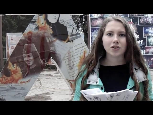 Изображение предпросмотра прочтения – ВладиславаБалтримас читает произведение «О письма женщины нам милой» Н.А.Некрасова