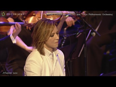 『YOSHIKI CLASSICAL SPECIAL feat. Tokyo Philharmonic Orchestra』の模様を一部配信!