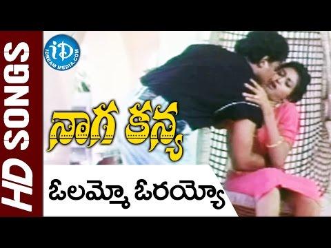 Olammo Orayyo Video Song - Naga Kanya Movie    Suresh    Nirosha    Vidhya Sagar