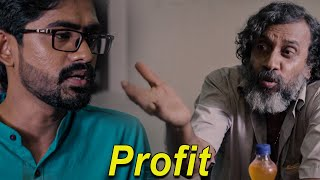 Profit | Inter නැසනල් Thumbnail