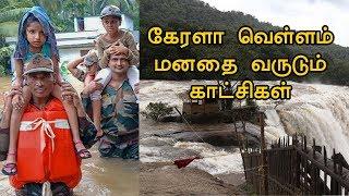 Kerala Floods 2018 | Kerala | Kichdy