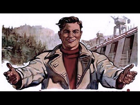 Необъятная  Россия - Балаково,  город на Волге,  Саратовская область, 1972 г.