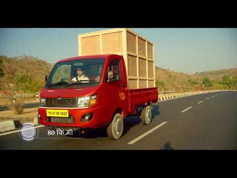 The New Mahindra Supro HD Series (Hindi)