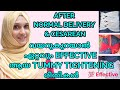 Tummy Tightening Methods to Reduce Tummy After Normal Delivery & Cesarean Malayalam