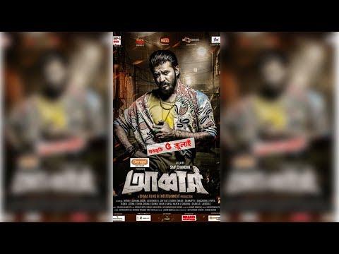 abbas-official-teaser-|-nirab-|-sohana-saba-|-saif-chandan-|-bengali-movie-2019