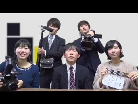 【近畿大学】映画部2019