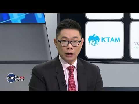 กระจายการลงทุนสู่เอเชียกับกอง KT AASIA