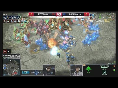 #34 Bbyong vs #1 herO