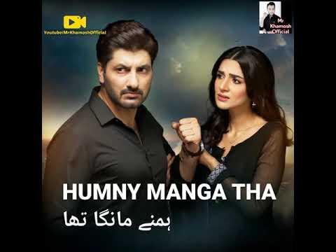 meray-mohsin-ost-pakistani-song-|-mere-is-dard-ke-dawa-|-whatsapp-status-2019-|-pakistani-new-drama