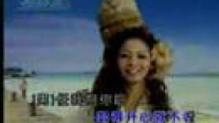 Rasa Sayange (Chinese)