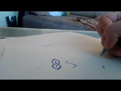 Как нарисовать английскую букву с