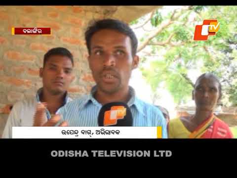 School in Bolangir awaits basic infrastructure facilities