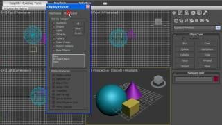 Управление отображением объектов в 3DsMax 2010 (7/42)