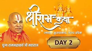 Shri Ram Katha by Jagadguru  Rambhadracharya Ji Maharaj, Moradabad U.P - Day 2
