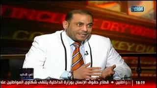الناس الحلوة | التقنيات الحديثة فى شفط الدهون وتنسيق القوام مع دكتور حسام سيد مصطفى