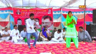 New Haryanvi Popular Ragni 2016 - Dhune Ne Pare Hata Le - हरयाणवी रागनी - NDJ Music