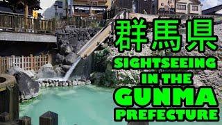 群馬県, Sightseeing in Japan, Gunma Prefecture.